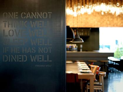 BarQue-restaurant-by-K-studio-Athens-07